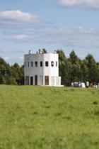 ВНикола-Ленивце пройдет конференция поинклюзии