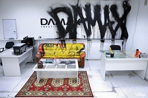 Офис недели (Петербург): Damax Studio