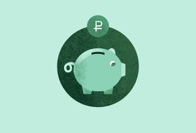 Финансовые директора— отом, как тратить иэкономить
