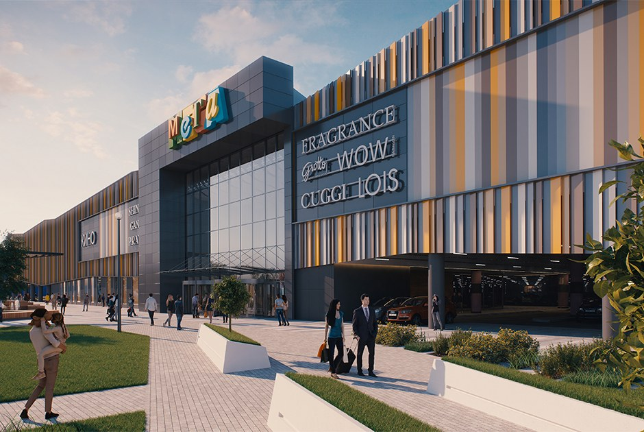 «Мега Екатеринбург» построит вторую очередь