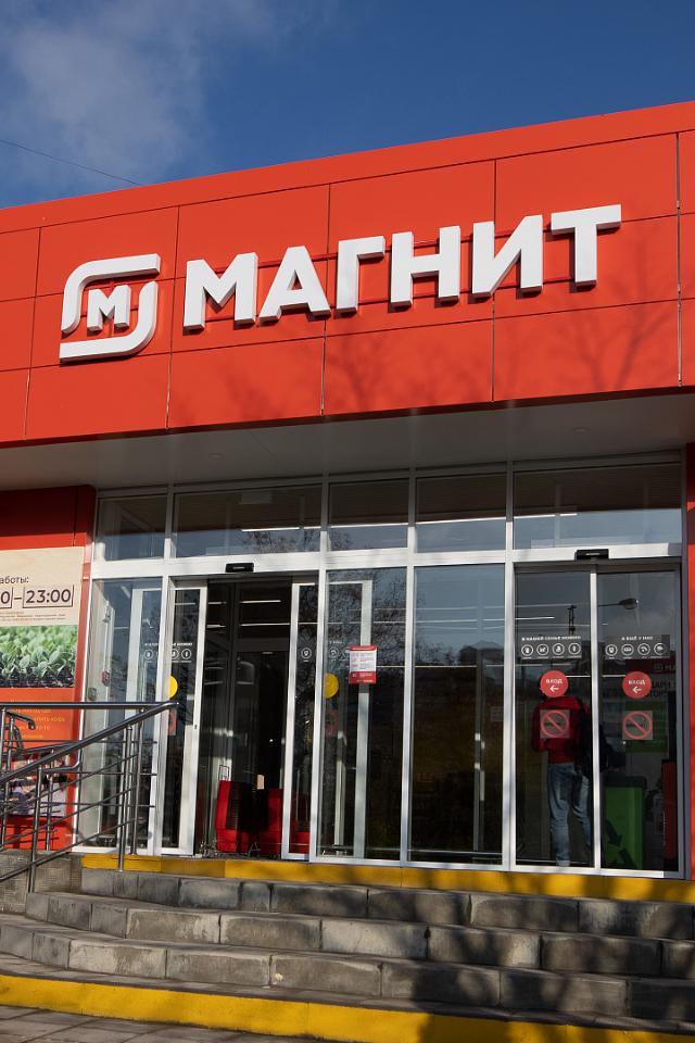 «Магнит» купил сеть магазинов «Дикси». Сделка обошлась в87,6миллиарда рублей