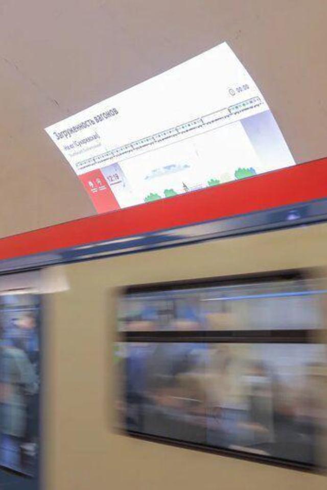 Вметро начали тестировать сервис, который показывает загруженность поездов