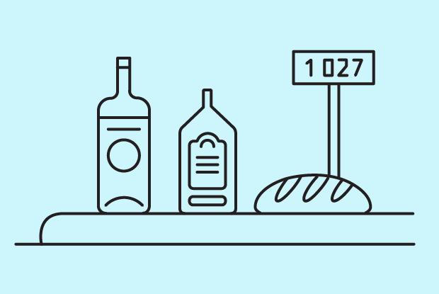Как изменились цены напродукты вмосковских супермаркетах