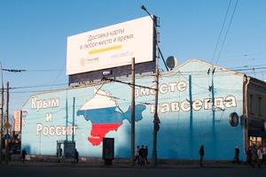 Стена всё стерпит: Кторешил украсить Москву патриотическими граффити