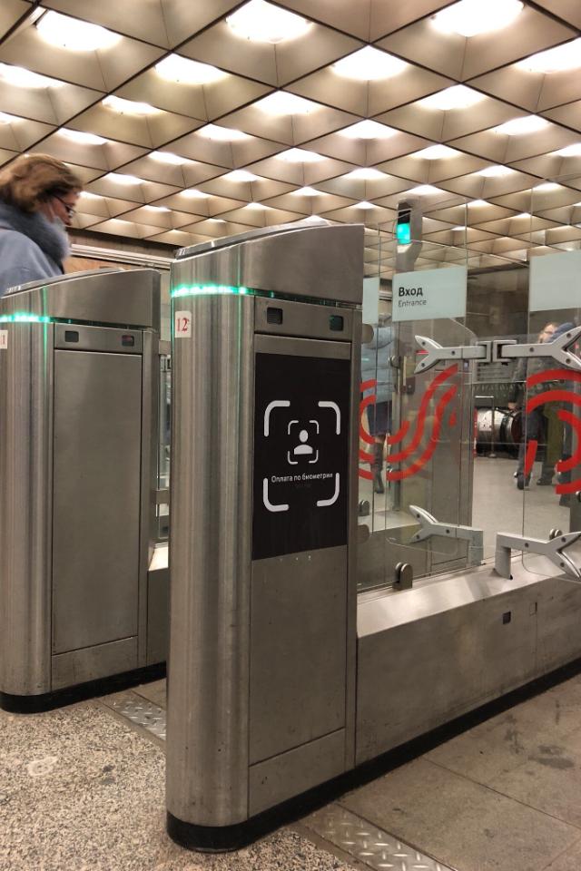 На каких станциях метро пассажиры чаще использовали Face Pay