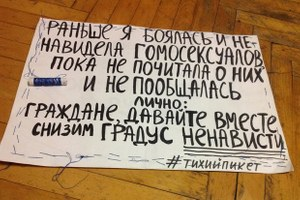 Акционистка Дарья Серенко— о«#тихомпикете» иреакции пассажиров метро