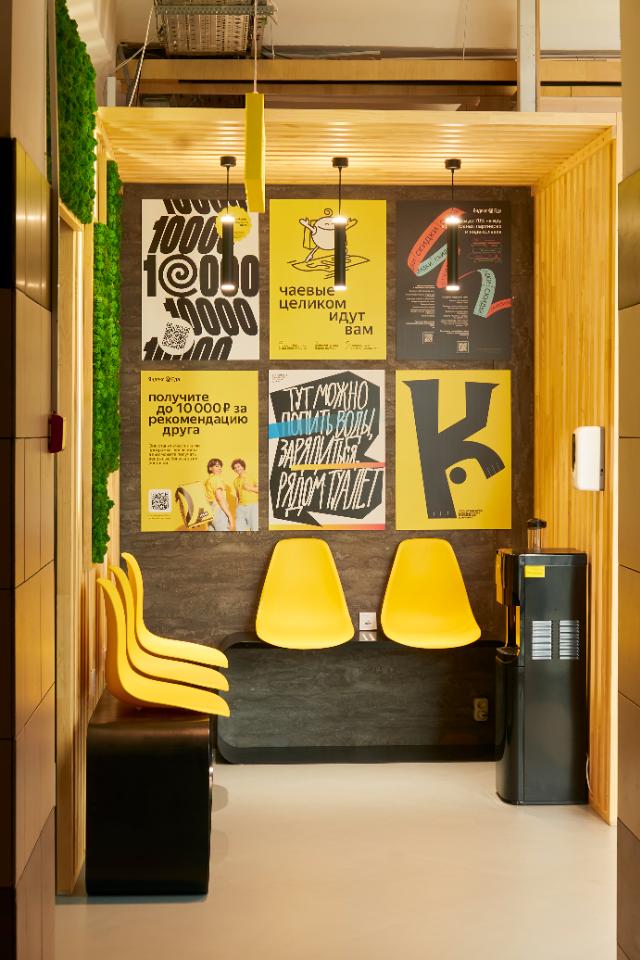 «Яндекс.Еда» открыла зону отдыха для курьеров наЧеремушкинском рынке