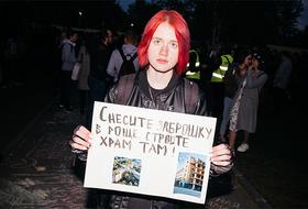 «Вместо Ленина» и в Кольцово: Где жители Екатеринбурга хотят видеть храм Святой Екатерины