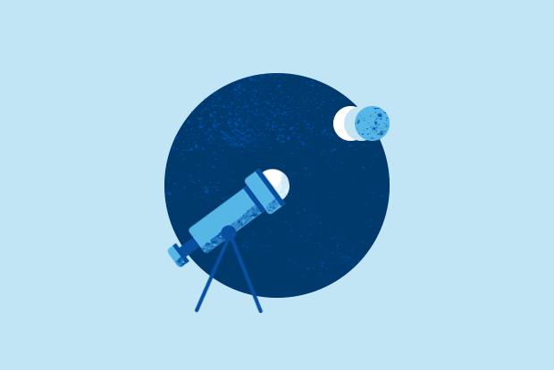 Как посмотреть космический парад вЕкатеринбурге