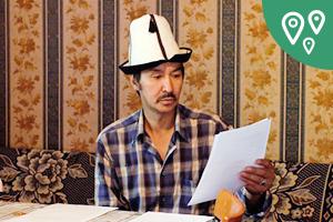 Новая география: Как снять вНью-Йорке блокбастер оКыргызстане