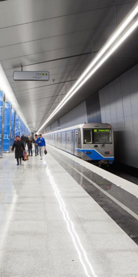 Вмосковском метро временно закроют несколько станций