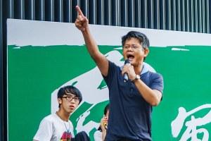 Беспорядки вГонконге: Почему взбунтовалсяфинансовый центрАзии