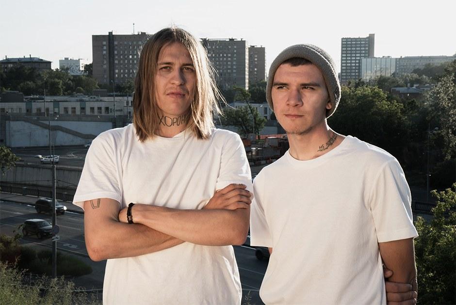 «Шумные и угрожающие выходки» — нойз-рэп оненавистиинадежде