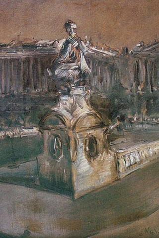 ВТретьяковке пройдет выставка импрессиониста Константина Кузнецова