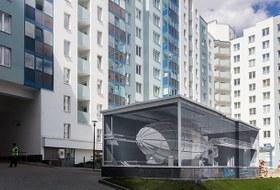 Что нужно знать о нарисованном дирижаблепорте в Екатеринбурге