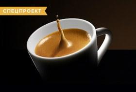 Кофе и перфекционизм: Как получить правильный эспрессо