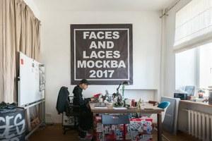 Как оборудовать офис в квартире? Посмотрите на студию Faces & Laces