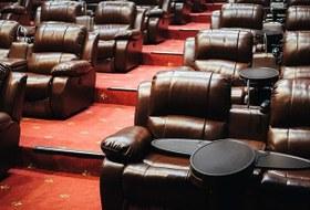Самый дорогой и самый дешевый билет в кинотеатр в Иркутске