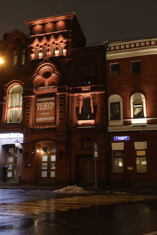 ВТеатре имени Маяковского состоится концерт-перформанс про феномен тишины вмузыке