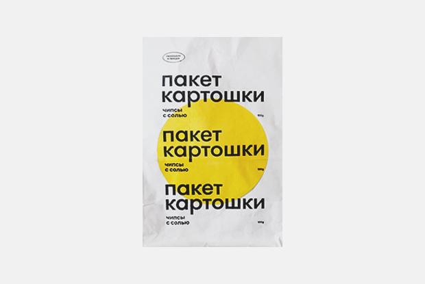 «Пакет картошки»: Встречайте самые медийные чипсы