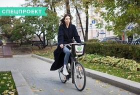 Эксперимент: Может ли прокатный велосипед стать альтернативой автомобилю в Москве