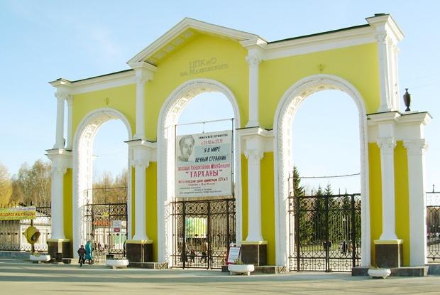 «Парк скорби»: Жители Екатеринбурга обсуждают, что не так с ЦПКиО