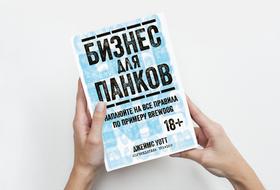 Нацисты, колониальный авантюризм и бизнес для панков: 10 книг от эксперта «Пиотровского»