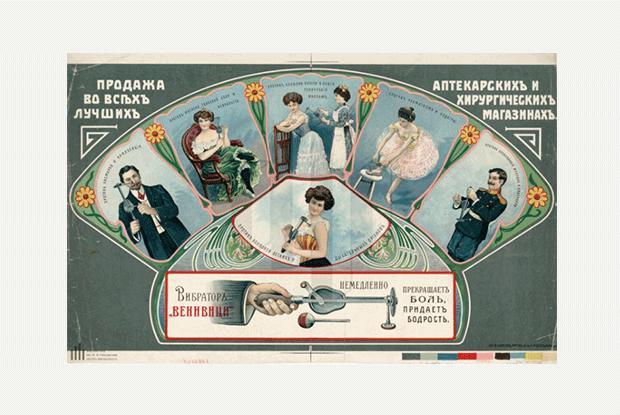 «Электронекрасовка»: Медиа самой модной библиотеки Москвы