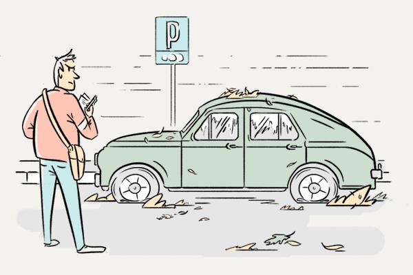 Что происходит смашинами, забытыми наплатной парковке?
