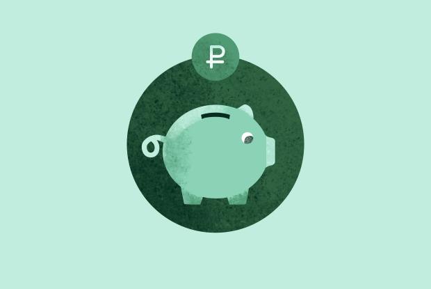 Предприниматели— отом, каккопить деньги