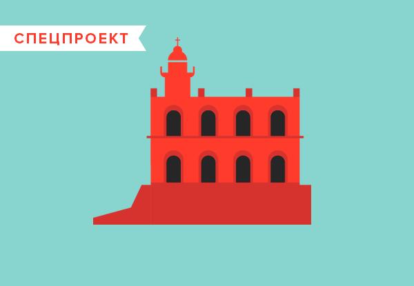 Мелилья: Как живут в городе-крепости, построенном учеником Гауди