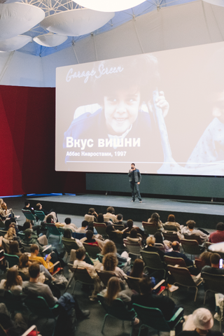 Презентация «Искусства кино» илекции обИране: «Гараж» устроит публичную программу кретроспективе Киаростами