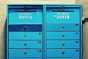 Социолог Борис Гладарев отом, почему соседи немогут договориться