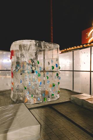 На«Хлебозаводе» появился арт-объект изпластиковых пакетов. Вот как онвыглядит