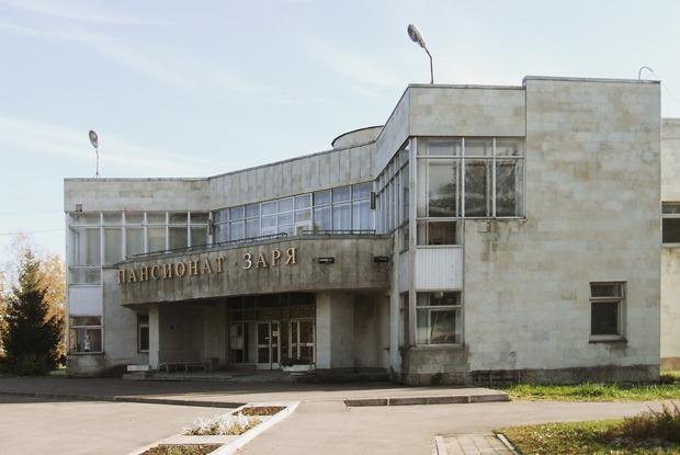 На «Заре»: Как карантинный обсерватор взволновал жителей Репино