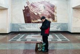 Обновлённая станция метро «Бауманская»