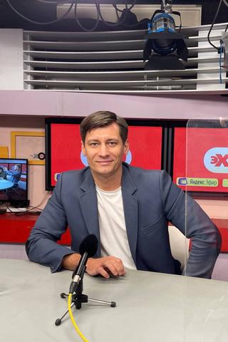 Дмитрия Гудкова выпустили насвободу
