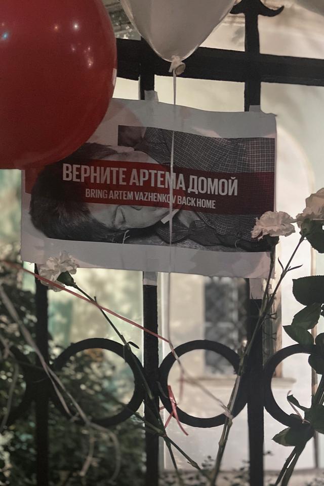 В Беларуси освободили координатора «Открытой России» Артема Важенкова