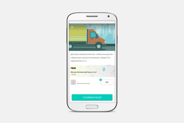Тест: Приложение для быстрого поиска работы PapaJobs