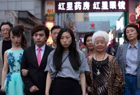 «Прощание» — хитовое американское инди провозвращение азиатской девушки вродную семью