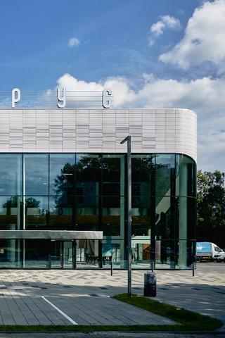 ВЦарицыне открыли районный центр «Эльбрус». Вот как онвыглядит
