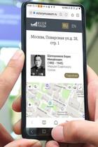 В Москве появятся более 750табличек сQR-кодами, которые расскажут огероях войны