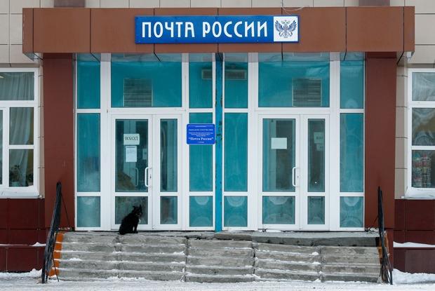 Почему «Почта России» такая медленная?