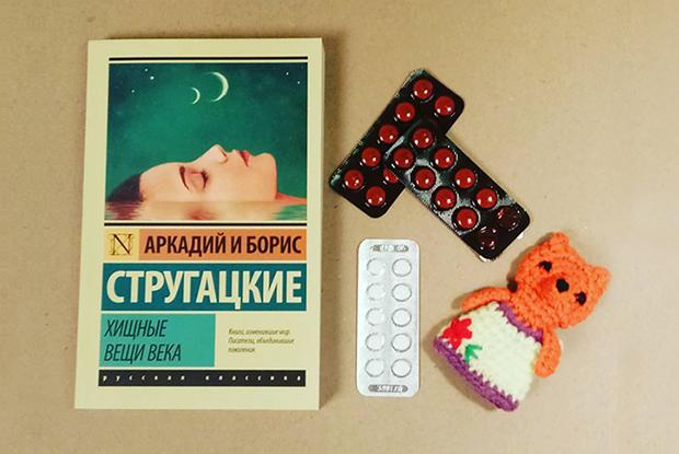 Телеграм-канал о современной русской литературе