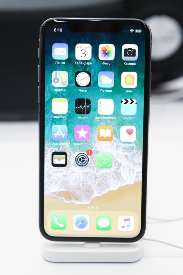 Apple ужесточила правила для издателей иразработчиков приложений