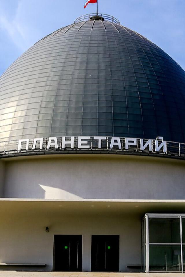 Московский планетарий откроется 10октября после модернизации зала