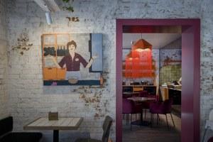 «Горожане»: Daily bistro неподалеку от Дендропарка и ГЦСИ