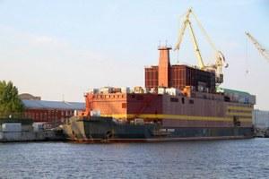 Плавучая АЭС в Петербурге: Это страшно?