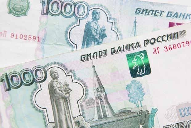 Покинуть Ярославль: Что делать сфальшивой купюрой