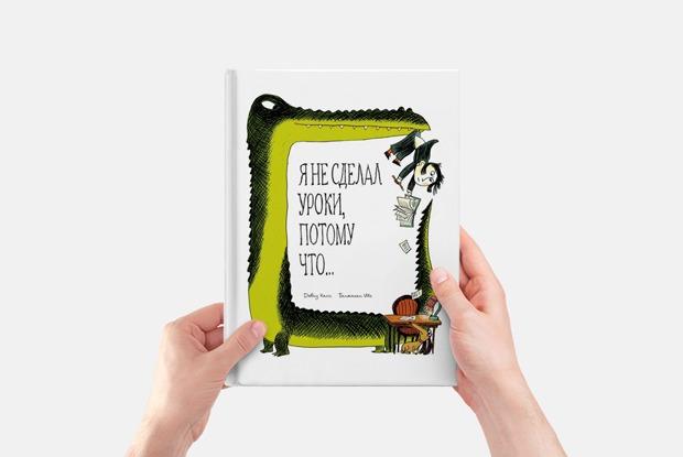 10 хороших детских книг ошкольной жизни